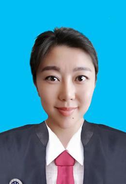 孙艺珂律师